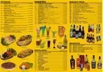 menu.jpg (5582 bytes)